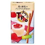 大人のトッポ<苺と練乳のパンナコッタ仕立て> 2袋