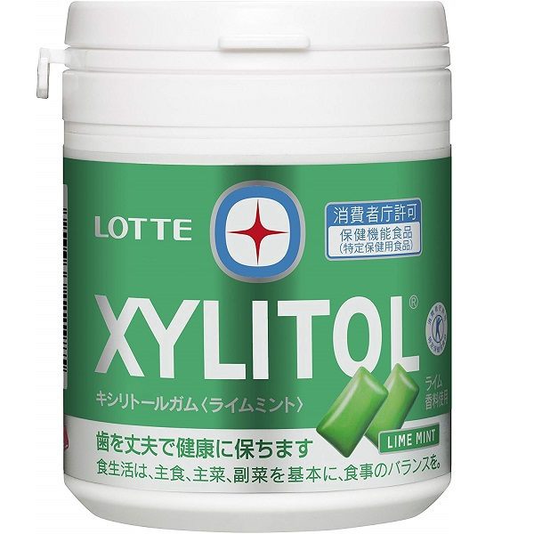 キシリトール ガム<ライムミント>ファミリーボトル 143g [特定保健用食品]
