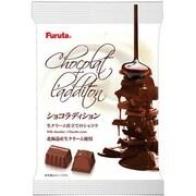 ショコラディションショコラ 56g