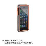 CE1150GY [iPhone 5/5s用カバー]