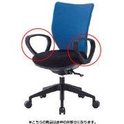 3DA-M1 [回転椅子 3DA ループ肘]