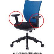 3DA-M1 [回転椅子 3DA 稼働肘]
