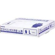 51095 [エンボス手袋 PE 青 200枚入り Lサイズ 粉なし]