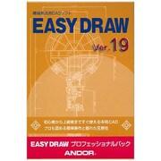 EASY DRAW VER.19 プロフェッショナルパック [ライセンスソフト]