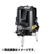 219302 [レーザー 墨出式 P-EXシリーズ P-110EX]