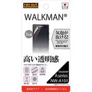 RT-SA10F/A2 [WALKMAN NW-A10シリーズ専用 液晶保護フィルム 光沢 指紋防止 2枚入]