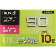 UL-90 10P [カセットテープ 90分 10本]