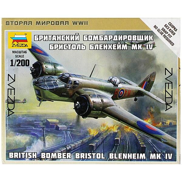 ブリストルブレニム MKIV イギリス軽爆撃機 [1/200スケール 組み立て式 プラモデル]