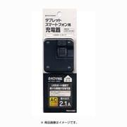 RBAC085 [USBポート AC充電器 BK]