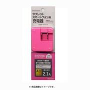 RBAC087 [USBポート AC充電器 MA]