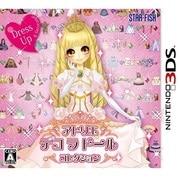 アトリエ デコ ラ ドール コレクション [3DSソフト]