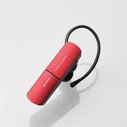LBT-HS10MPRD [Bluetooth携帯用ヘッドセット レッド]