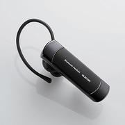 LBT-HS20MMPBK [Bluetoothヘッドセット A2DP対応 ブラック]