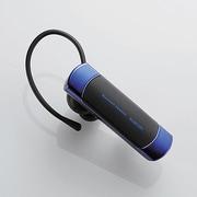LBT-HS20MMPBU [Bluetoothヘッドセット A2DP対応 ブルー]