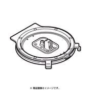 ARC80-E1800U [炊飯器用 内蓋]