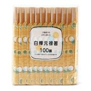 大和元禄割箸 100袋膳 袋入り 水玉