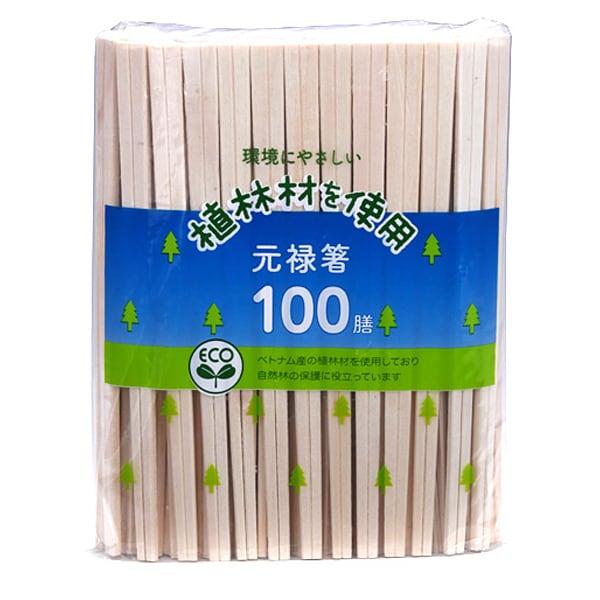 元禄割箸 はだか 100膳