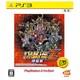 第3次スーパーロボット大戦Z 時獄篇 PlayStation3 the Best [PS3ソフト]