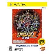 第3次スーパーロボット大戦Z 時獄篇 PlayStation Vita the Best [PS Vitaソフト]