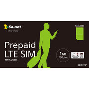 Prepaid LTE SIM by so-net プラン1GB [通常SIM]