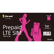 Prepaid LTE SIM by so-net プラン1GB [nanoSIM]