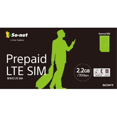 Prepaid LTE SIM by so-net プラン2.2GB [通常SIM]
