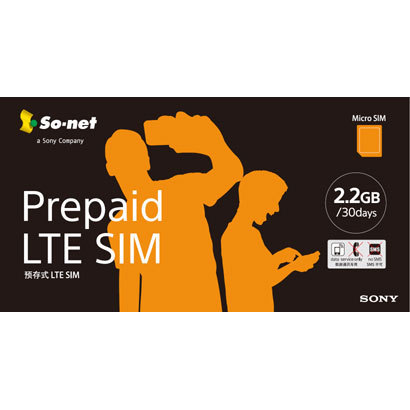 Prepaid LTE SIM by so-net プラン2.2GB [microSIM]