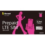 Prepaid LTE SIM by so-net プラン2.2GB [nanoSIM]