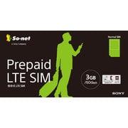 Prepaid LTE SIM by so-net プラン3GB [通常SIM]