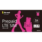Prepaid LTE SIM by so-net プラン3GB [nanoSIM]