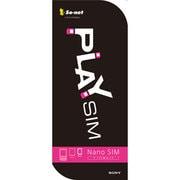PLAY SIM [nanoSIM]