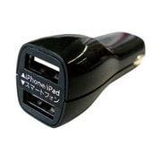 AJ-448 [DC充電器 USB2ポート 2.1A]