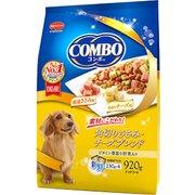 コンボ ドッグ ドライ 角切りささみ・チーズブレンド [犬用 ドライフード 920g]