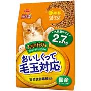おいしくって毛玉対応 フィッシュミックス味 2.7kg [キャットフード]