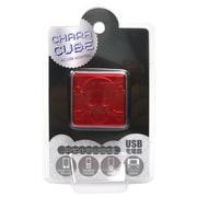 CU-SK-02 [キャラキューブ USBポート AC充電器 スカル・レッド]