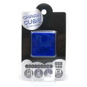 CU-SK-03 [キャラキューブ USBポート AC充電器 スカル・ブルー]