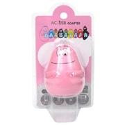 DI-BP-01 [ダイカット USBポート AC充電器 バーバパパ]