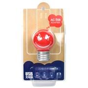 DI-SM-02 [ダイカット USBポート AC充電器 電球型スマイル・レッド]