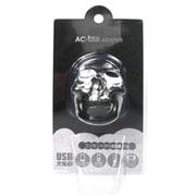 DI-SK-02 [ダイカット USBポート AC充電器 スカル・ブラック]