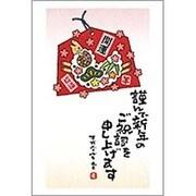 TG626 [未年 お年玉付年賀ハガキ5枚 カジュアルスタンダード2]