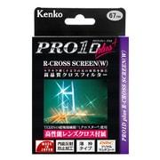 67S PRO1D plus R-クロススクリーン(W) [クロスフィルター 67mm]