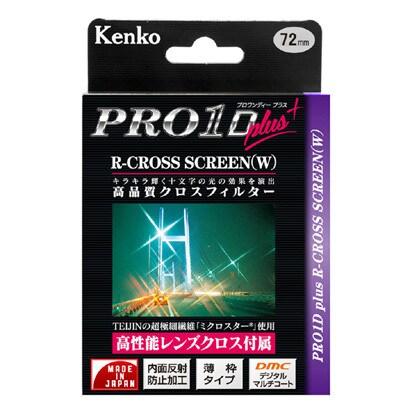 72S PRO1D plus R-クロススクリーン(W) [クロスフィルター 72mm]