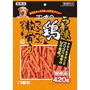 SGN-015 [ゴン太のうま味 鶏とつぶつぶ軟骨入りジャーキー 420g]