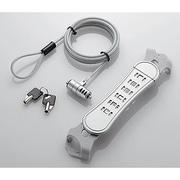 ESL-ARM710 [簡易パッケージ タブレット伸縮セキュリティワイヤー 7-10インチ対応]