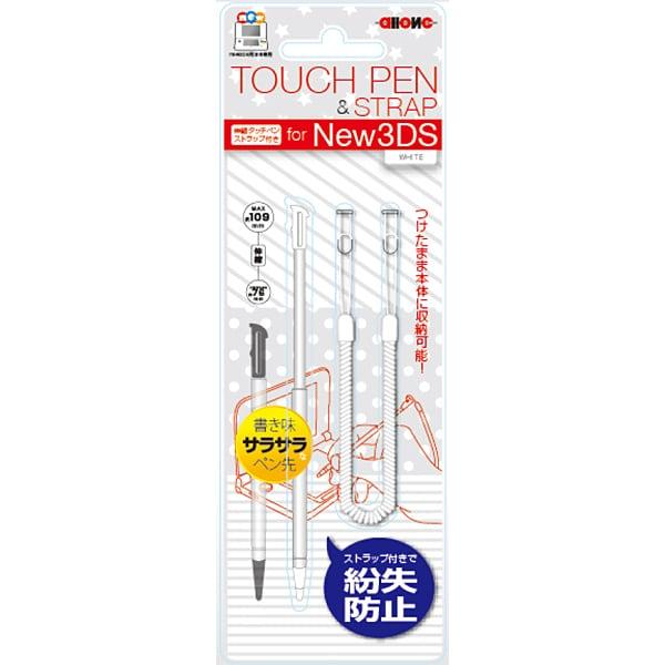 ALG-N3DTW [new3DS用 伸縮タッチペン ホワイト]