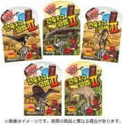 チロルチョコ 飛び出す恐竜チョコ図鑑II 9個