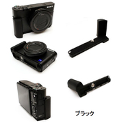 LG-MGX100BK [メタルグリップ ソニーRX100M3/M2用 ブラック]
