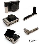 LG-MGX100TS [メタルグリップ ソニーRX100M3/M2用 チタニウムシルバー]
