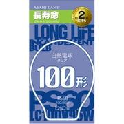 LC100V100W/60LL [白熱電球 長寿命クリア電球 E26口金 100V 100W 60mm径]