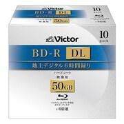 BV-R260LW10 [BD-R DL ホワイトプリンタブル 6倍速 10枚]